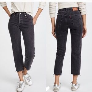 Levi's Premium High Rise Wedgie Straight Jeans